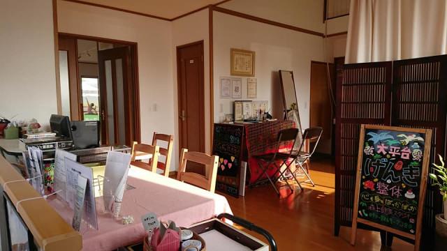 2F(受付、施術スペース、ヨーガ・気功スタジオ)